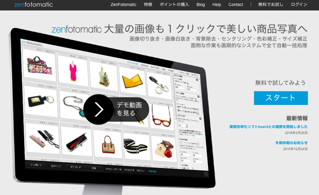 f:id:kawabatamasami:20160307115531p:plain