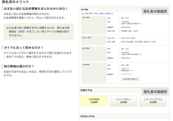 f:id:kawabatamasami:20160329100148p:plain