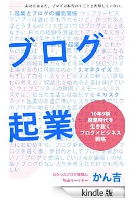 f:id:kawabatamasami:20160413111236p:plain