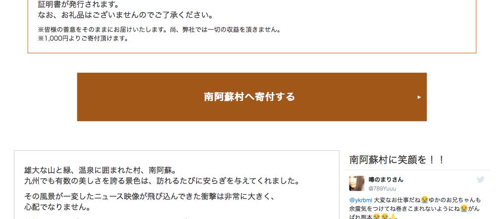 f:id:kawabatamasami:20160418121442p:plain