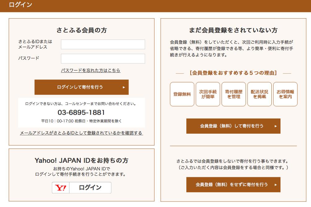 f:id:kawabatamasami:20160418121458p:plain