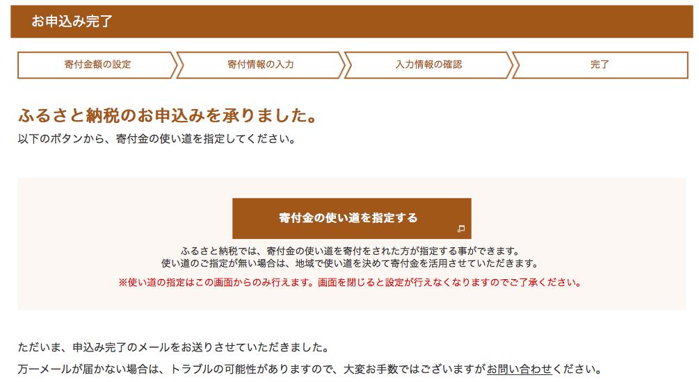 f:id:kawabatamasami:20160418121514p:plain