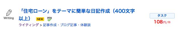 f:id:kawabatamasami:20160429111920p:plain