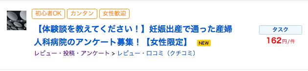 f:id:kawabatamasami:20160429111954p:plain