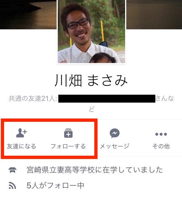 f:id:kawabatamasami:20160430082125j:plain