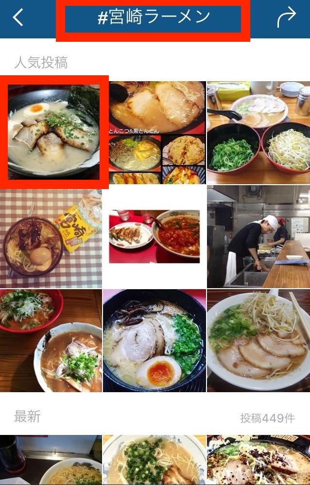 f:id:kawabatamasami:20160503143138j:plain