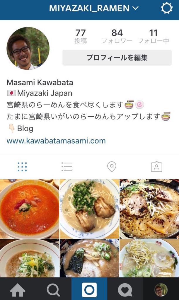 f:id:kawabatamasami:20160507095238j:plain