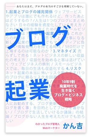 f:id:kawabatamasami:20160511113916p:plain
