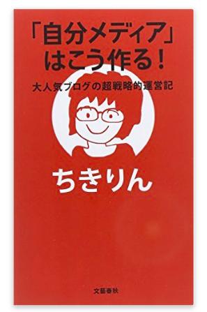 f:id:kawabatamasami:20160511113927p:plain
