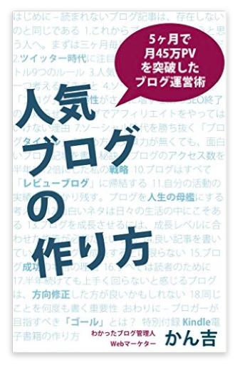f:id:kawabatamasami:20160511113936p:plain