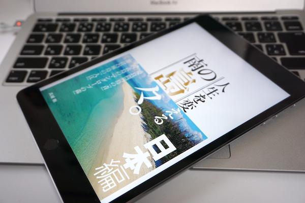 f:id:kawabatamasami:20160518113730j:plain