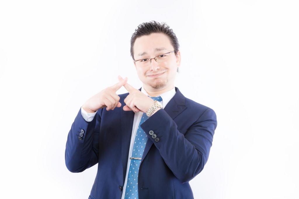 f:id:kawabatamasami:20160522112350j:plain