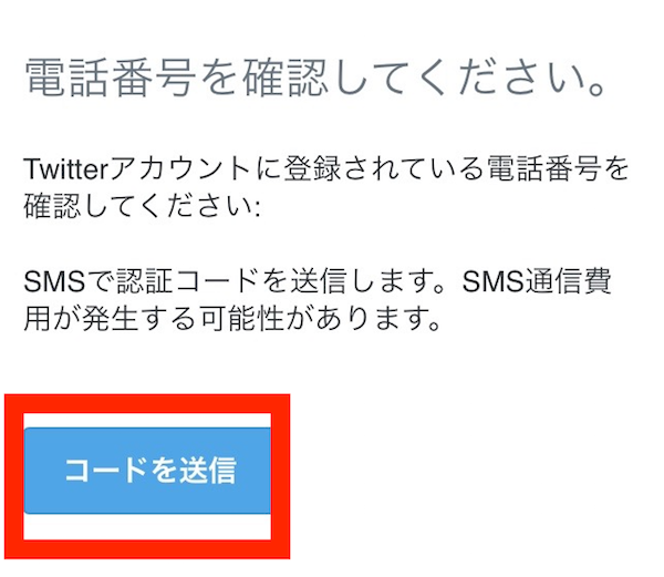 f:id:kawabatamasami:20160528110017j:plain