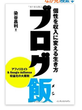 f:id:kawabatamasami:20160529113349p:plain