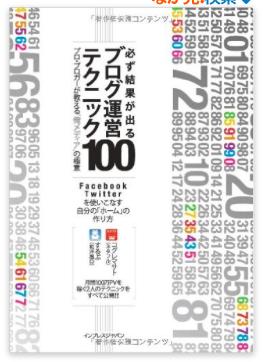 f:id:kawabatamasami:20160529113354p:plain