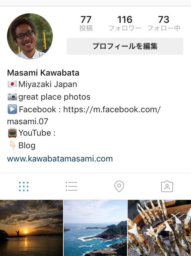 f:id:kawabatamasami:20160601111908j:plain