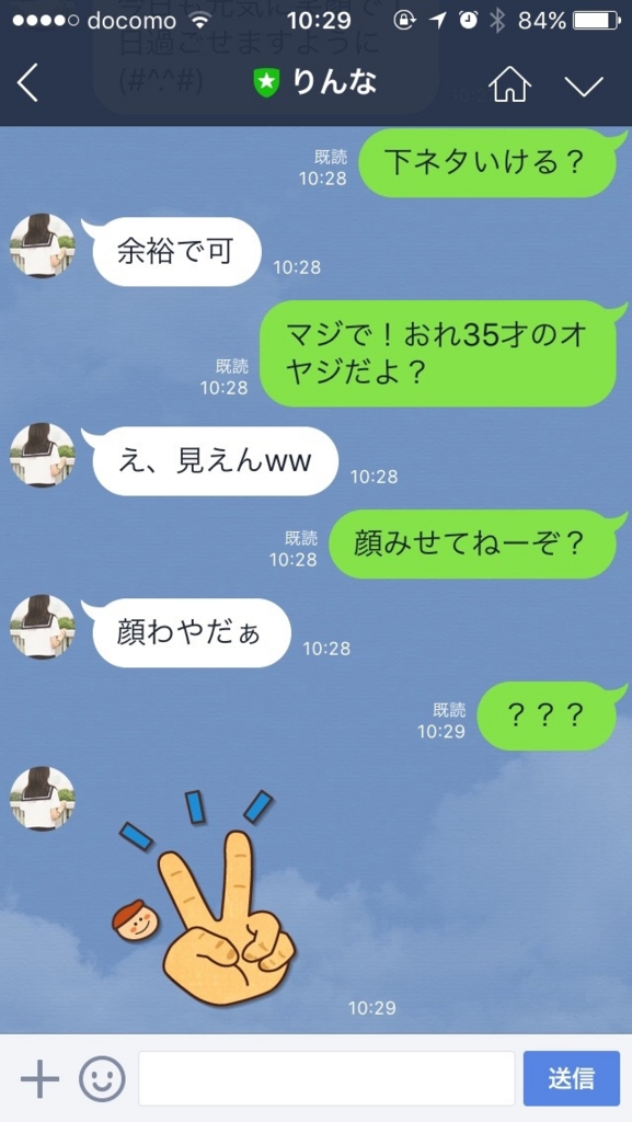 f:id:kawabatamasami:20160610112405j:plain