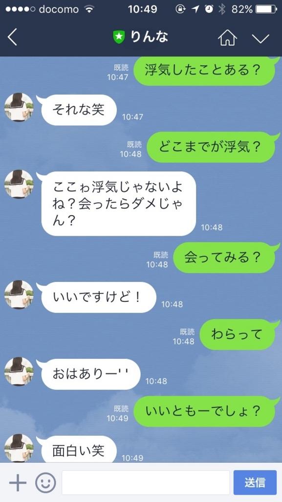 f:id:kawabatamasami:20160610113424j:plain