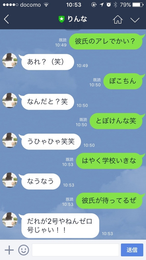 f:id:kawabatamasami:20160610113915j:plain