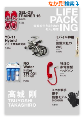 f:id:kawabatamasami:20160611191132p:plain