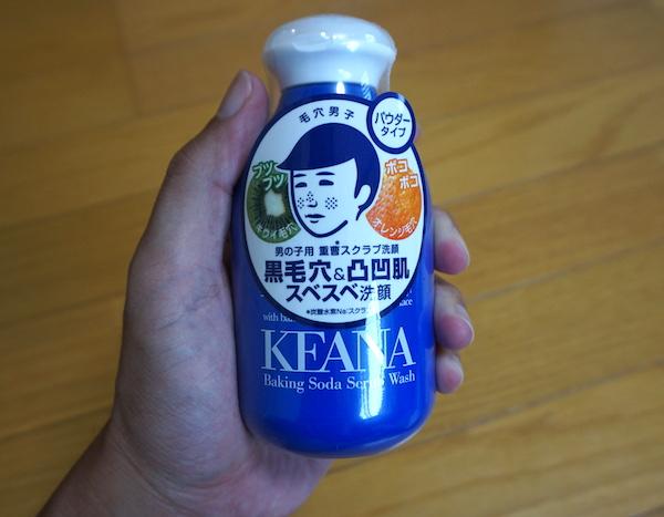 f:id:kawabatamasami:20160611193724j:plain