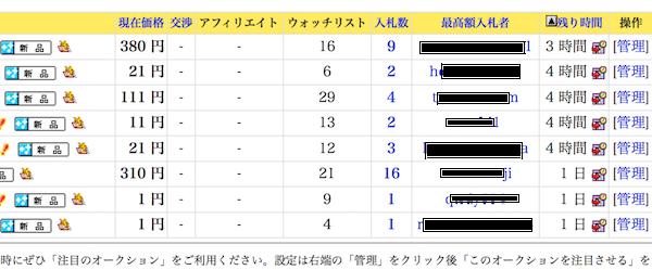 f:id:kawabatamasami:20160614111446p:plain