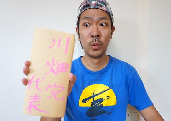 f:id:kawabatamasami:20160616121238j:plain