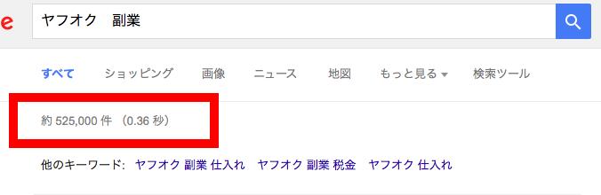 f:id:kawabatamasami:20160620172826p:plain