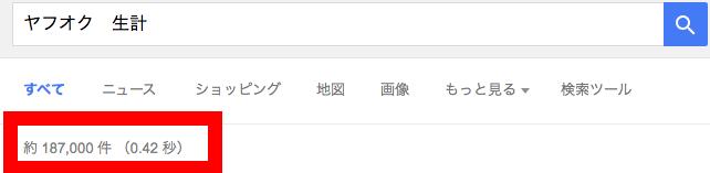f:id:kawabatamasami:20160620172919p:plain