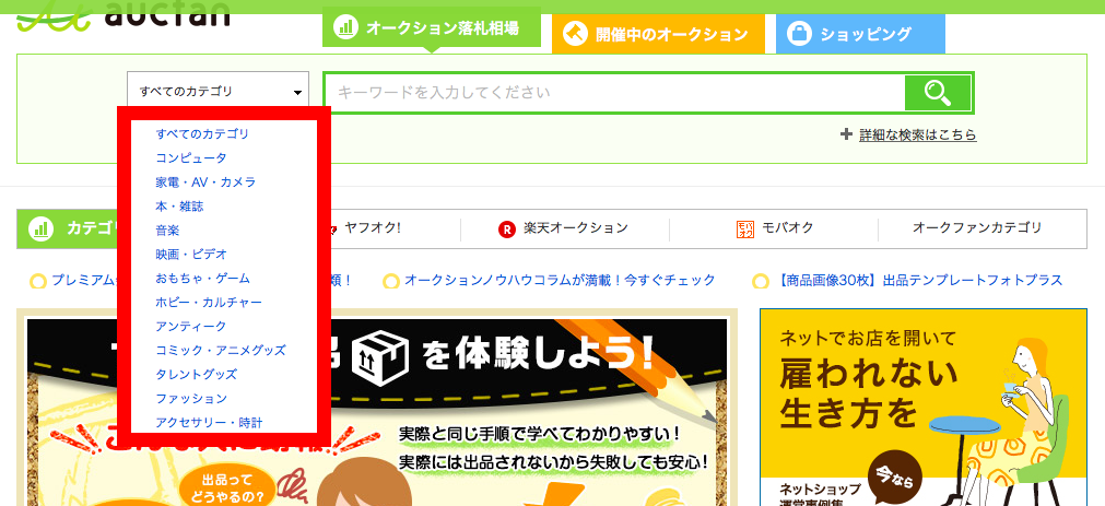 f:id:kawabatamasami:20160621164909p:plain