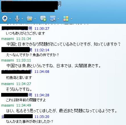 f:id:kawabatamasami:20160623140503p:plain