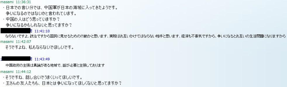 f:id:kawabatamasami:20160623140826p:plain
