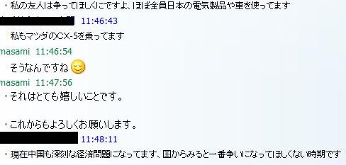 f:id:kawabatamasami:20160623141938p:plain