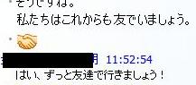 f:id:kawabatamasami:20160623142221p:plain