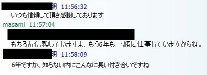 f:id:kawabatamasami:20160623142405p:plain