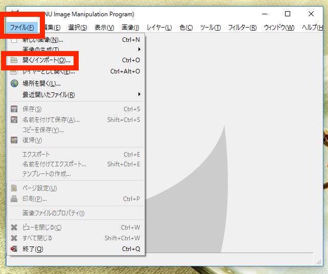 f:id:kawabatamasami:20160624095241j:plain