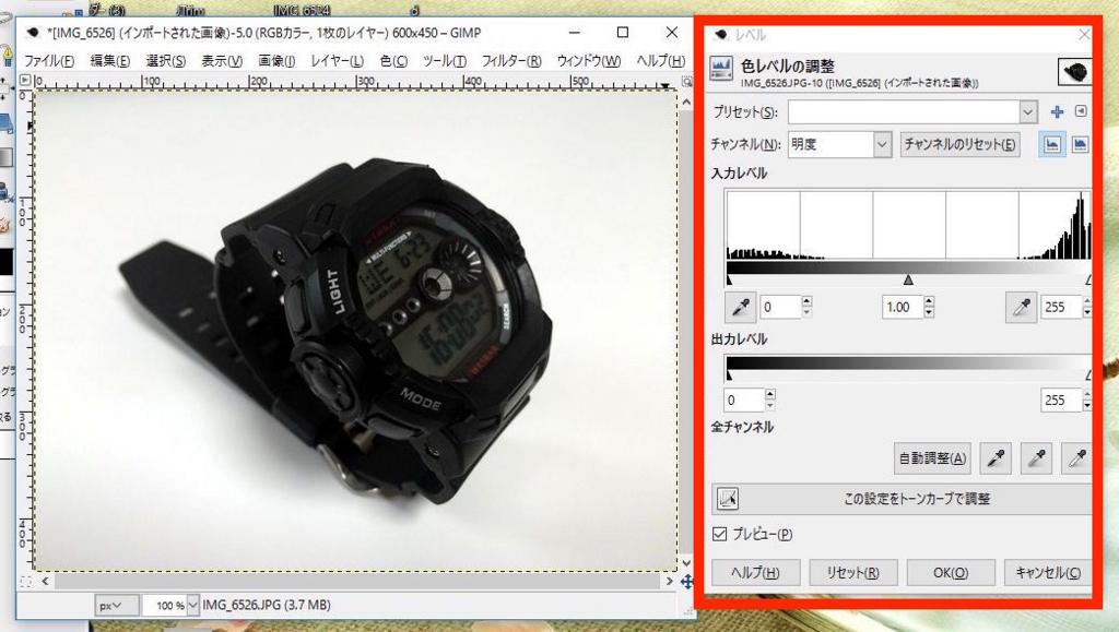 f:id:kawabatamasami:20160624105519j:plain