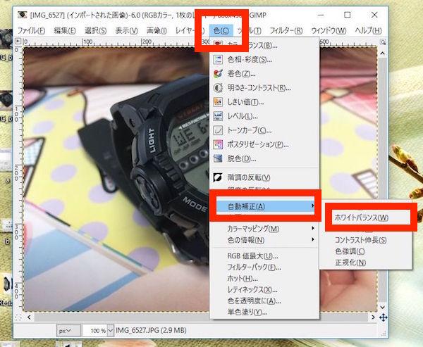 f:id:kawabatamasami:20160628103246j:plain
