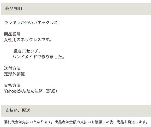 f:id:kawabatamasami:20160630111947p:plain