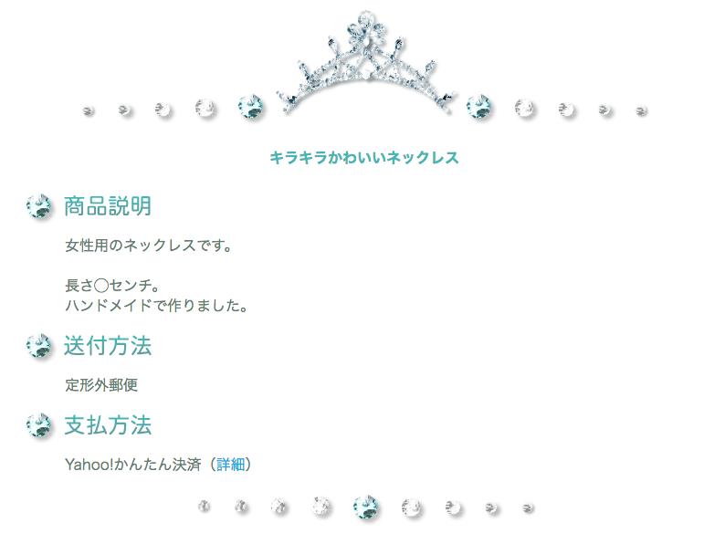 f:id:kawabatamasami:20160630111957p:plain