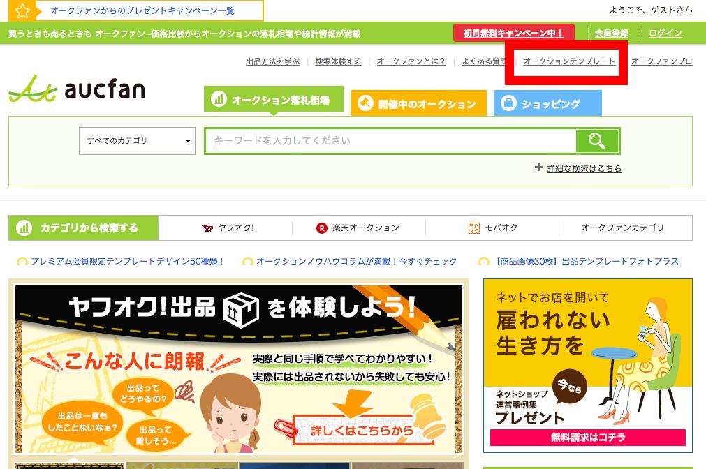 f:id:kawabatamasami:20160630112941p:plain