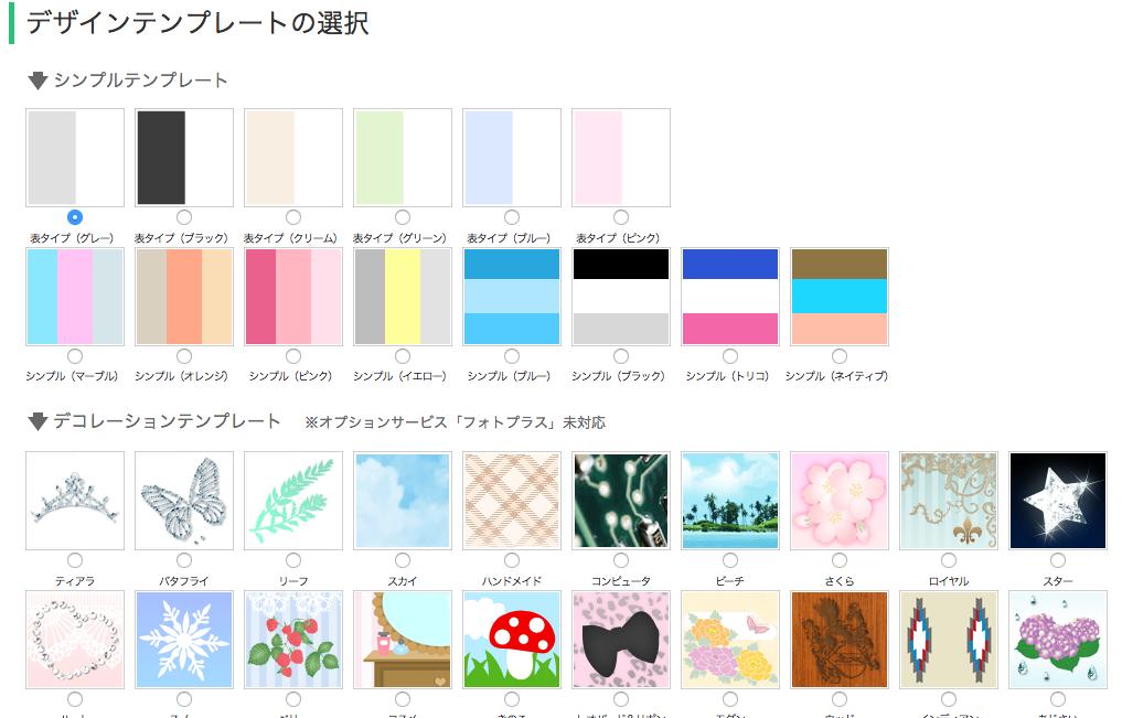 f:id:kawabatamasami:20160630113137p:plain