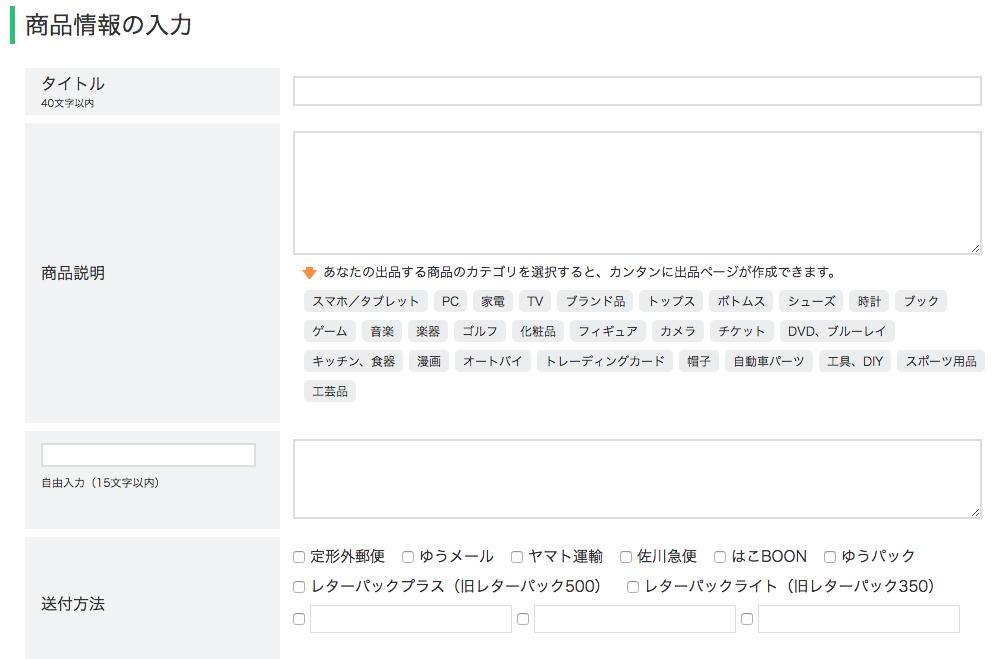 f:id:kawabatamasami:20160630113232p:plain