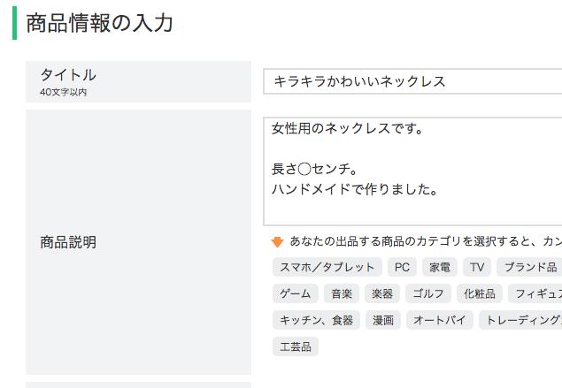 f:id:kawabatamasami:20160630113448p:plain