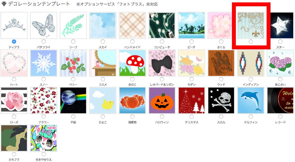 f:id:kawabatamasami:20160630113609p:plain