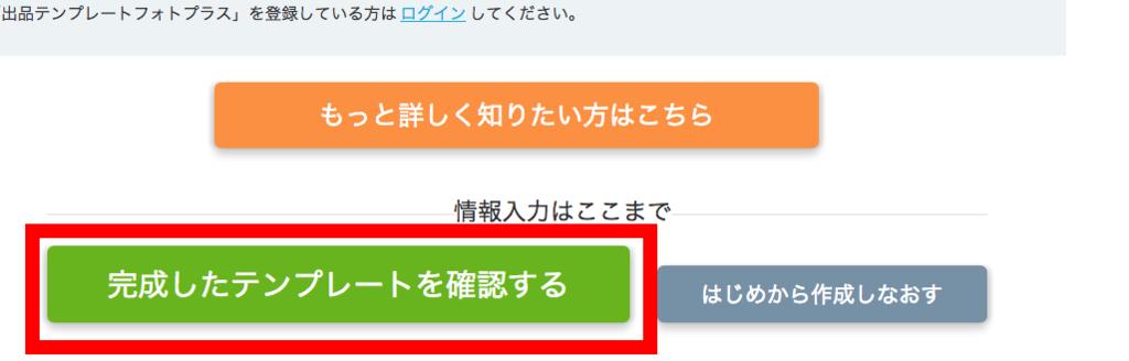 f:id:kawabatamasami:20160630113729p:plain