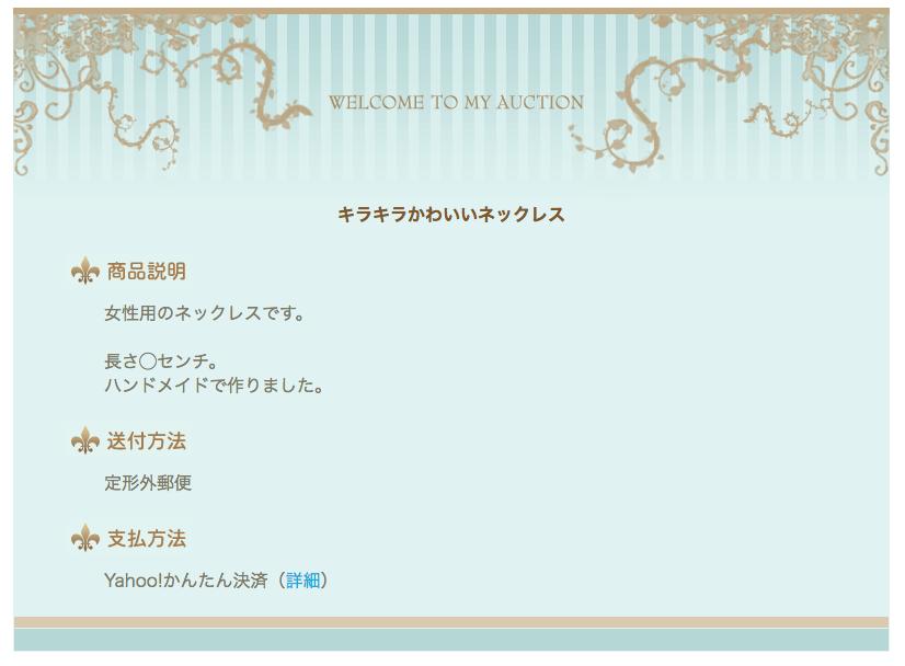 f:id:kawabatamasami:20160630113808p:plain