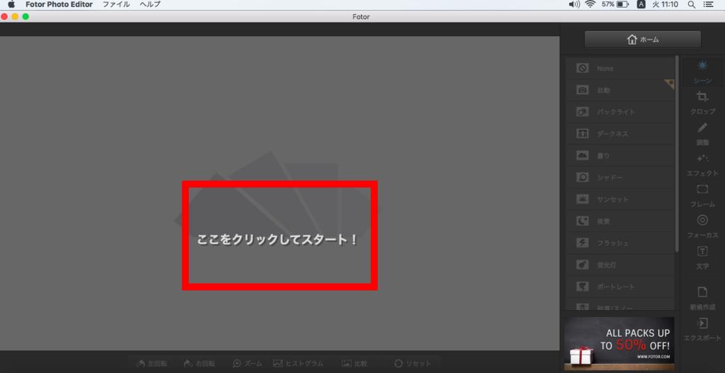 f:id:kawabatamasami:20160712112127p:plain