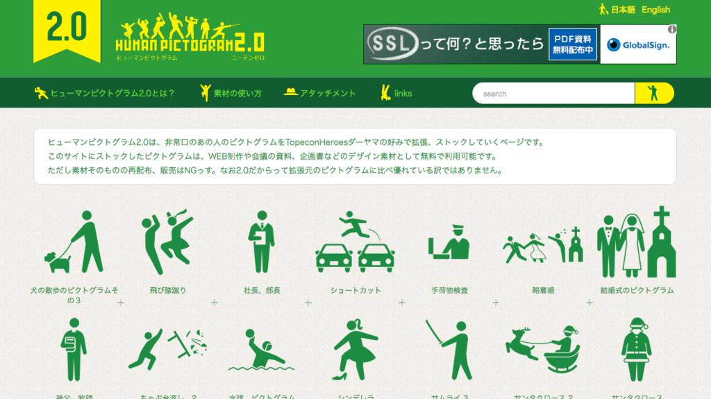 f:id:kawabatamasami:20160714165236p:plain