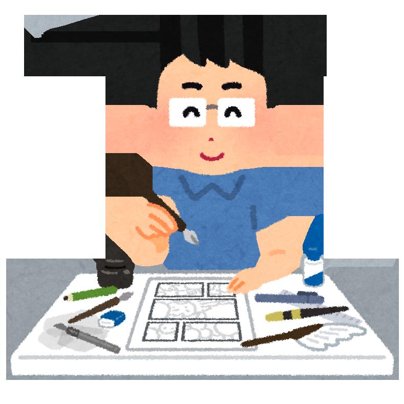 f:id:kawabatamasami:20160716110714p:plain